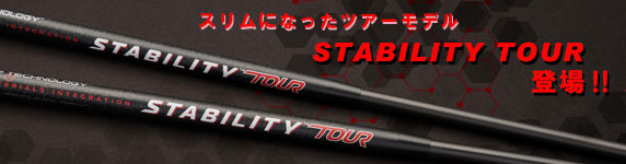 STABILITY【TOUR】パターシャフト